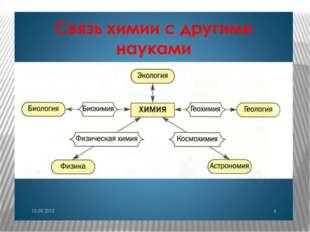http://900igr.net/datas/khimija/KHimija-nauka-o-veschestvakh/0006-006-Svjaz-k