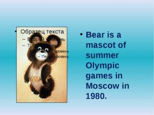 Bear is a mascot of summer Olympic games in Moscow in 1980.