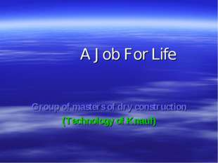 A Job For Life Group of masters of dry construction (Technology of Knauf)