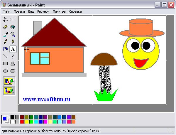 Как сделать чтобы рисовать на компьютере
