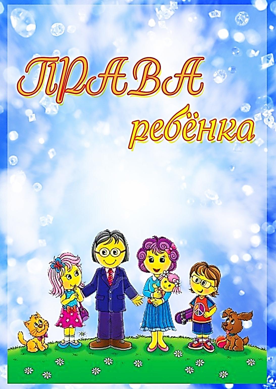 http://files.web2edu.ru/d38aa411-5e57-4c85-ad16-039efe7d70c5/929e2182-01e7-442d-91dc-ebc1f5e0c6d9.jpg