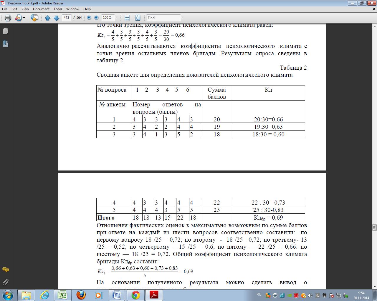 hello_html_4e76b7b5.png