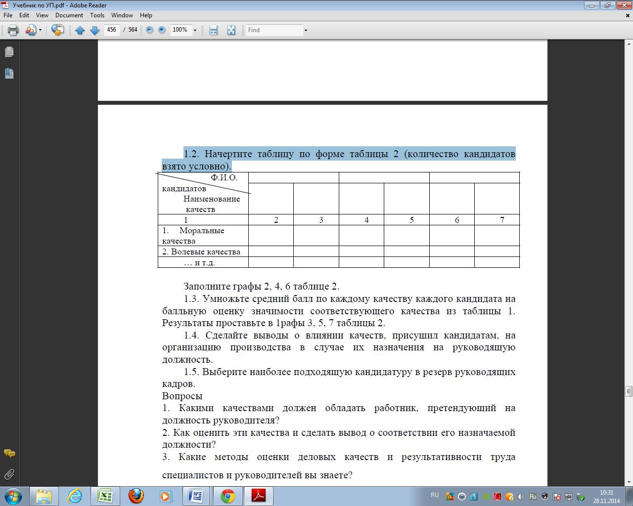 hello_html_m1e359d51.png