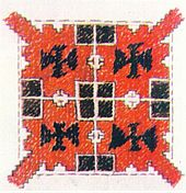 http://upload.wikimedia.org/wikipedia/commons/thumb/3/3e/Ornament_from_Bitola.JPG/170px-Ornament_from_Bitola.JPG