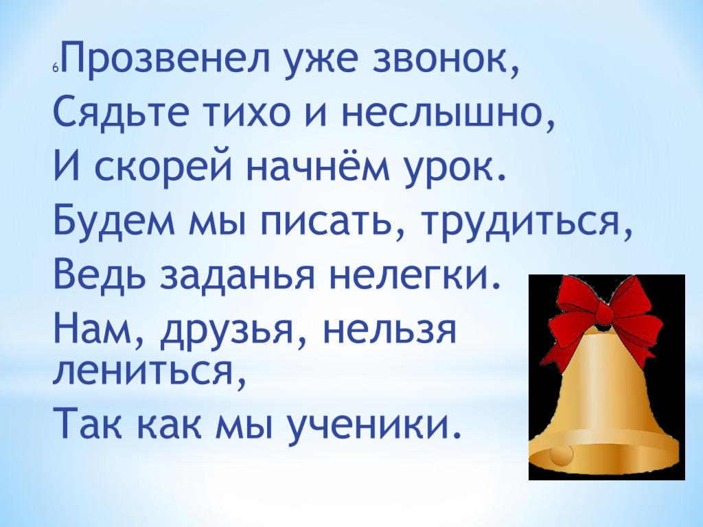 hello_html_7824e26d.png