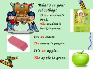 What's in your schoolbag? It's an eraser. The eraser is purple. It's an apple