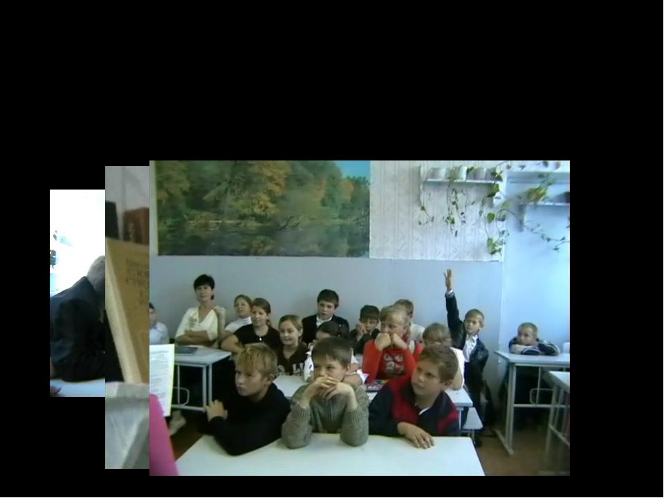 Внеклассное мероприятие по теме: «Славлю тебя, русский язык».