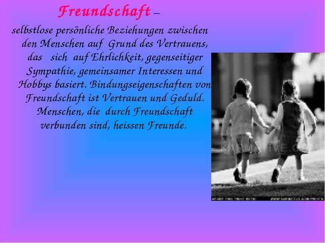 Freundschaft – selbstlose persönliche Beziehungen zwischen den Menschen auf G...