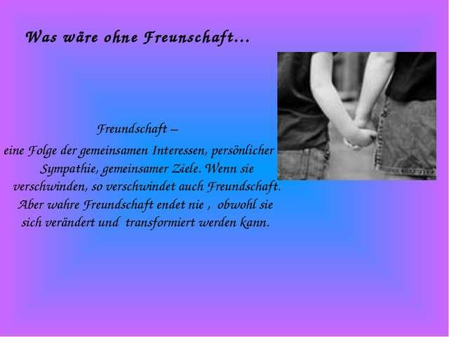 Was wäre ohne Freunschaft… Freundschaft – eine Folge der gemeinsamen Interes...
