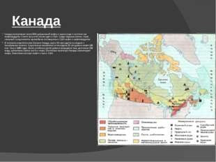 Канада Канада экспортирует около 68% добываемой нефти в сыром виде и частично