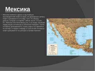 Мексика Мексика является одним из крупнейших производителей нефти в мире, ее