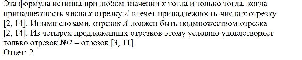 http://ege-go.ru/wp-content/uploads/2012/04/F03.jpg