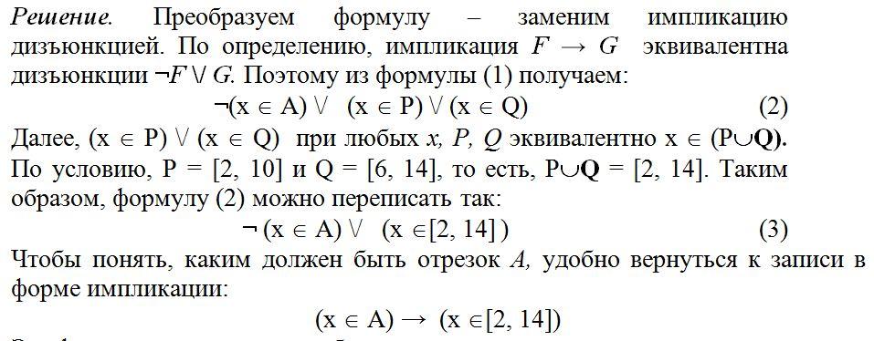 http://ege-go.ru/wp-content/uploads/2012/04/F02.jpg