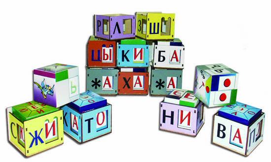 http://www.razvitiespelenok.ru/images/stories/virtuemart/product/teremki_voskobovisha-1.jpg