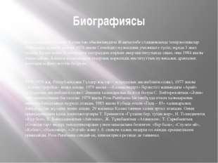 Биографиясы Роза Рымбаева Шығыс Қазақстан обылысындағы Жаңғызтөбе станциясынд