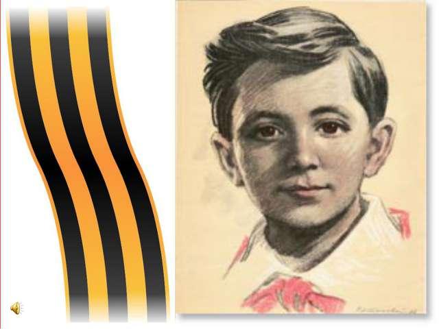 До войны это были самые обыкновенные мальчишки и девчонки. Учились, помогали...