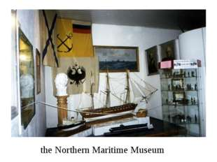the Northern Maritime Museum