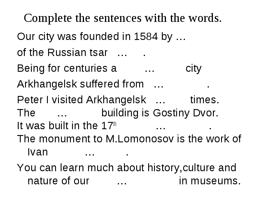 Our city was founded in 1584 by … of the Russian tsar … . Being for centuries...