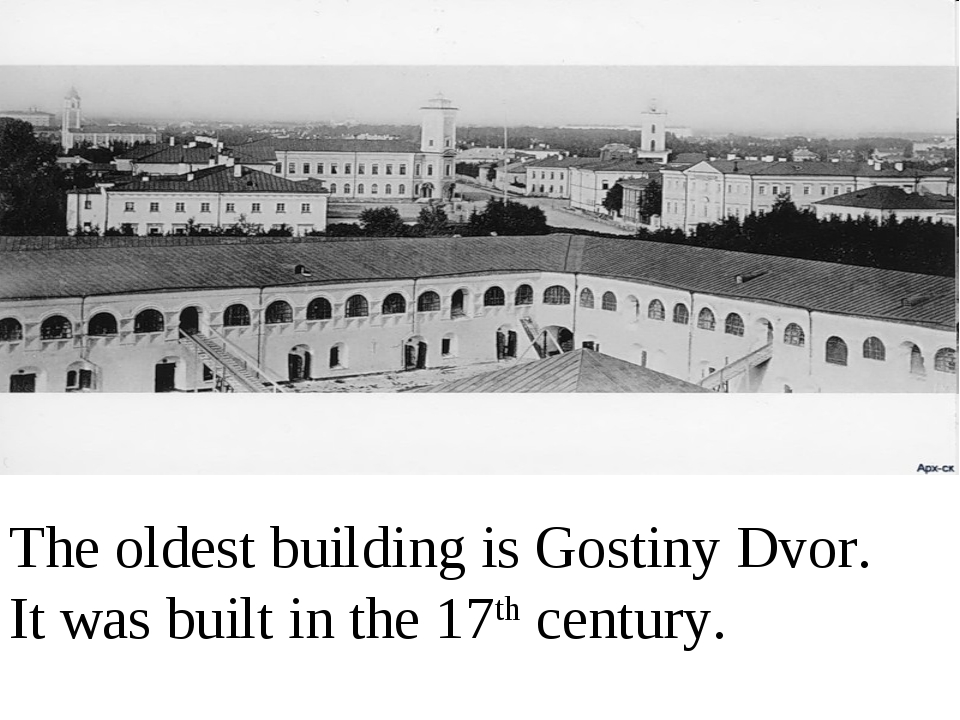 The oldest building is Gostiny Dvor. It was built in the 17th century.