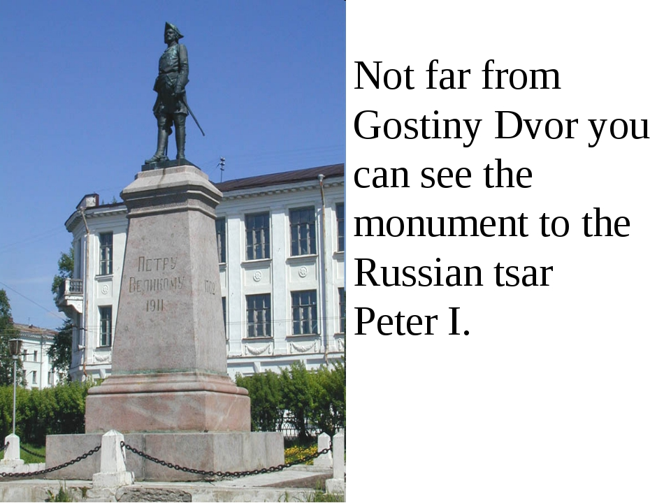 Not far from Gostiny Dvor you can see the monument to the Russian tsar Peter I.