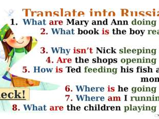 Translate into Russian What are Mary and Ann doing now? 2. What book is the b