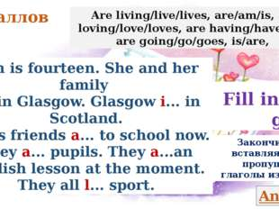 Answer Ann is fourteen. She and her family live in Glasgow. Glasgow is in Sco