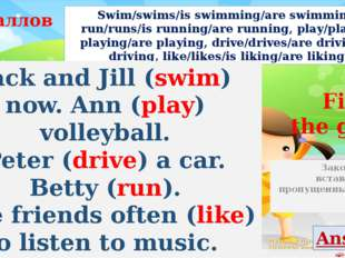 Answer Jill likes rock music but Betty loves pop music. She is singing a Russ