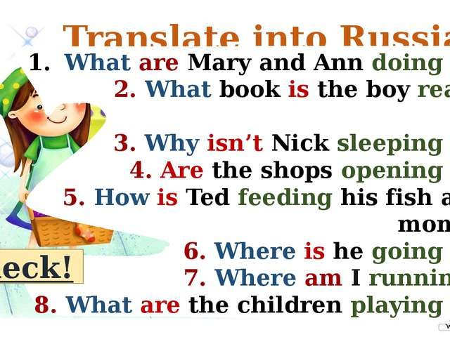 Translate into Russian What are Mary and Ann doing now? 2. What book is the b...