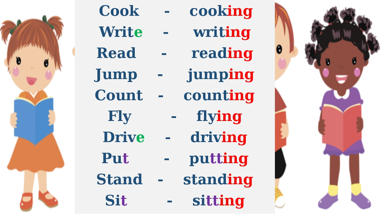 Cook - cooking Write - writing Read - reading Jump - jumping Count - countin...