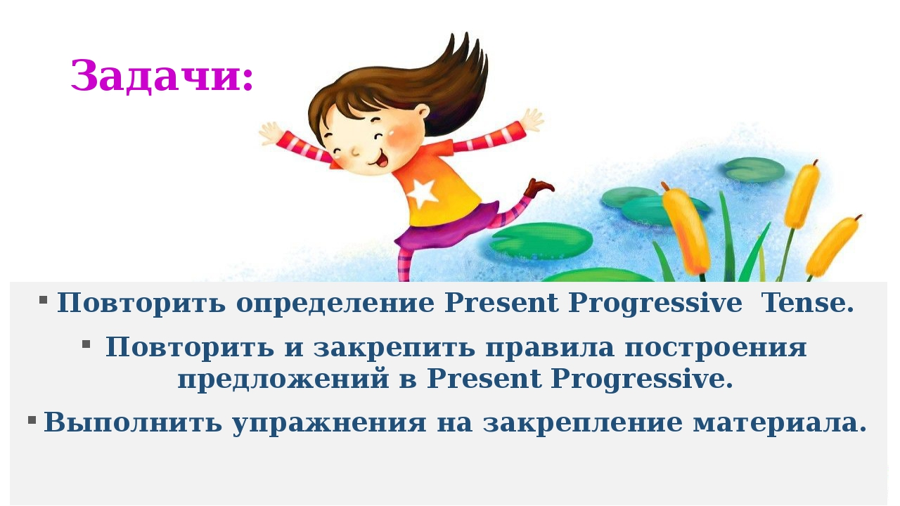 Choose the right item Выберите правильный вариант 15 баллов What …. you doing...