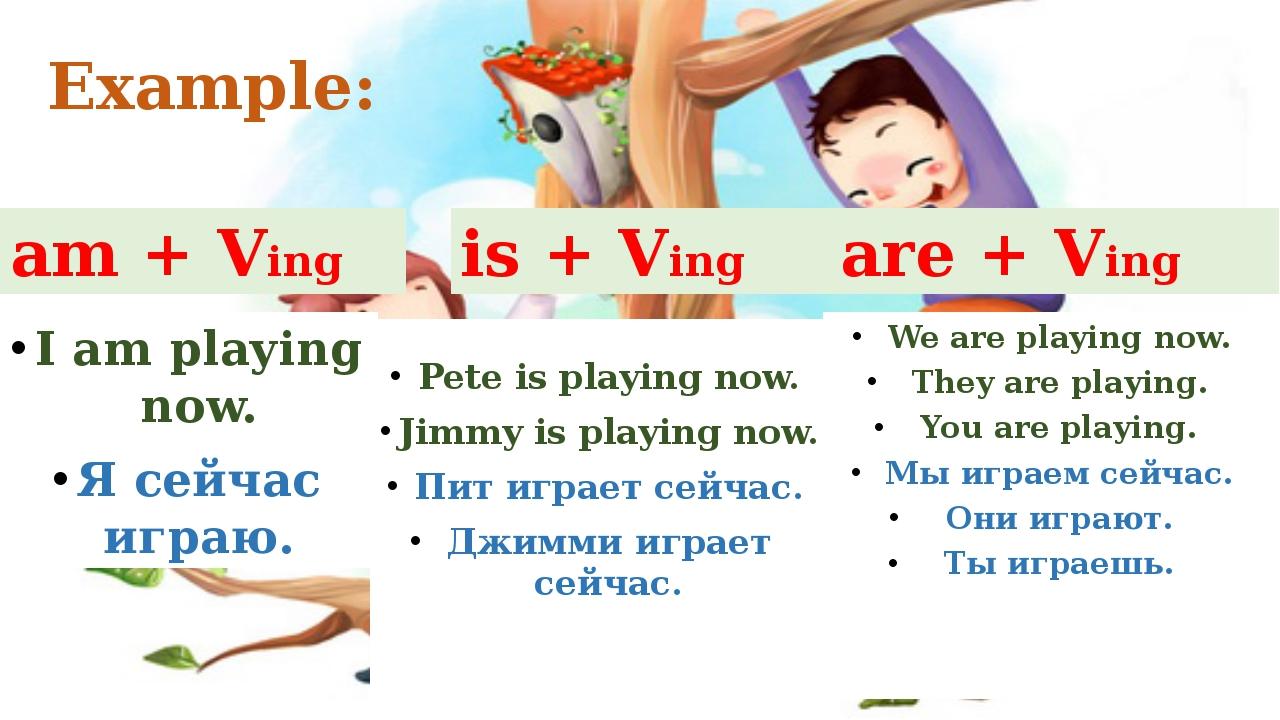 Put the verbs in brackets into the correct forms Поставь глаголы в скобках в...