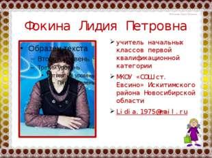 Используемые источники Кружево Конверт с открытками Девочка с портфелем Заяц