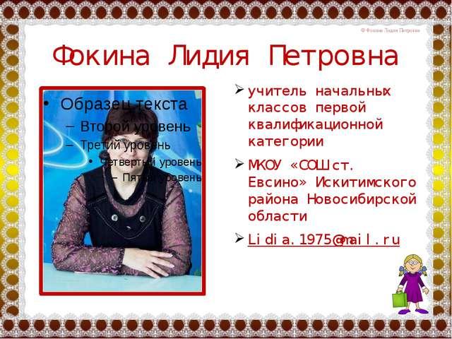 Используемые источники Кружево Конверт с открытками Девочка с портфелем Заяц...