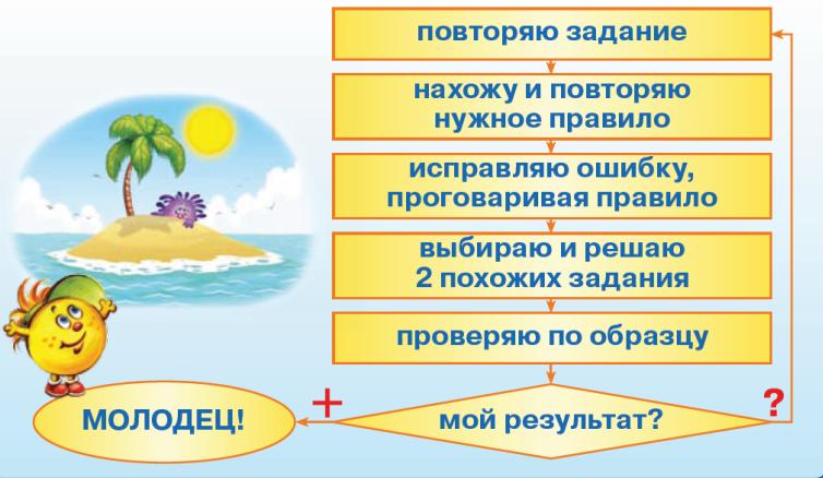 hello_html_m963877e.png