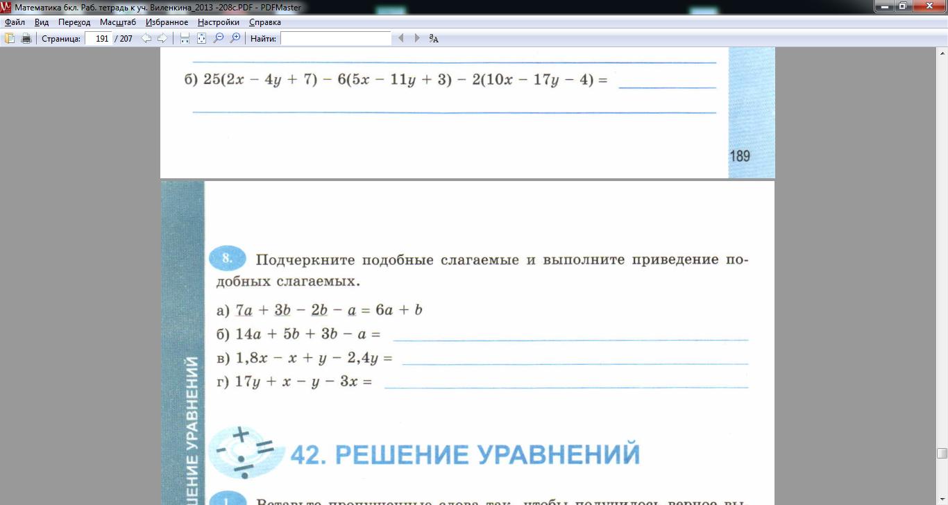 hello_html_396adb66.png