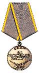 http://pamyat-naroda.ru/bitrix/templates/pn/img/awards/award15-sm.png