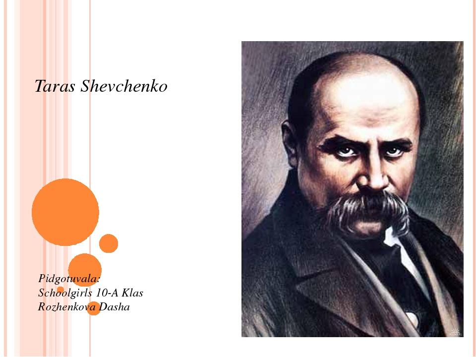 Taras Shevchenko Pіdgotuvala: Schoolgirls 10-A Klas Rozhenkova Dasha