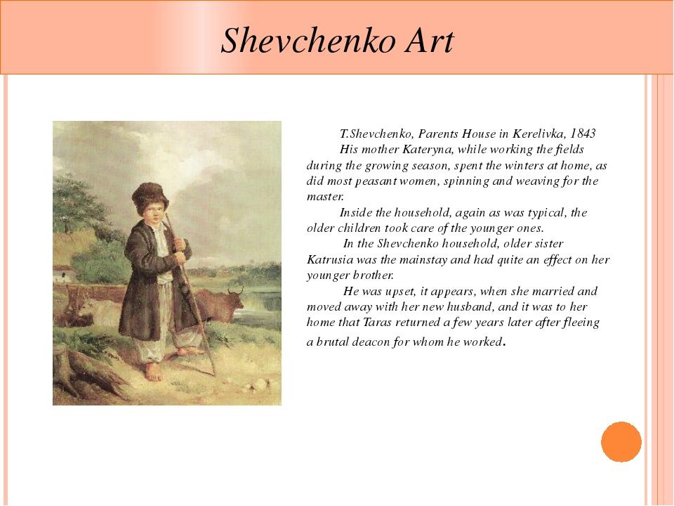 Shevchenko Art T.Shevchenko, Parents House in Kerelivka, 1843 His mother Ka...