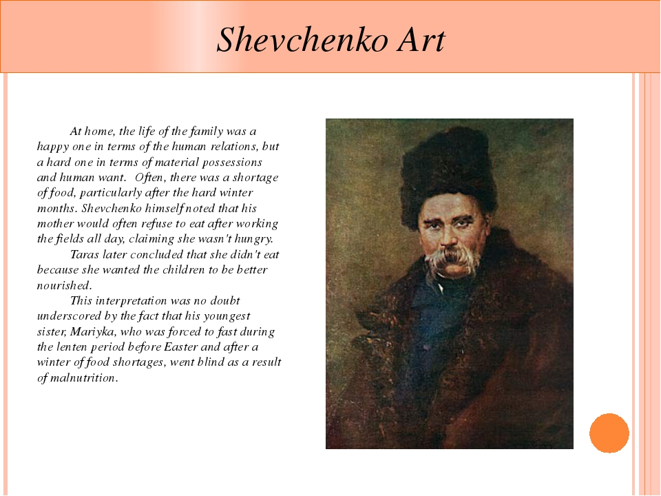 Shevchenko Art 	At home, the life of the family was a happy one in terms of t...