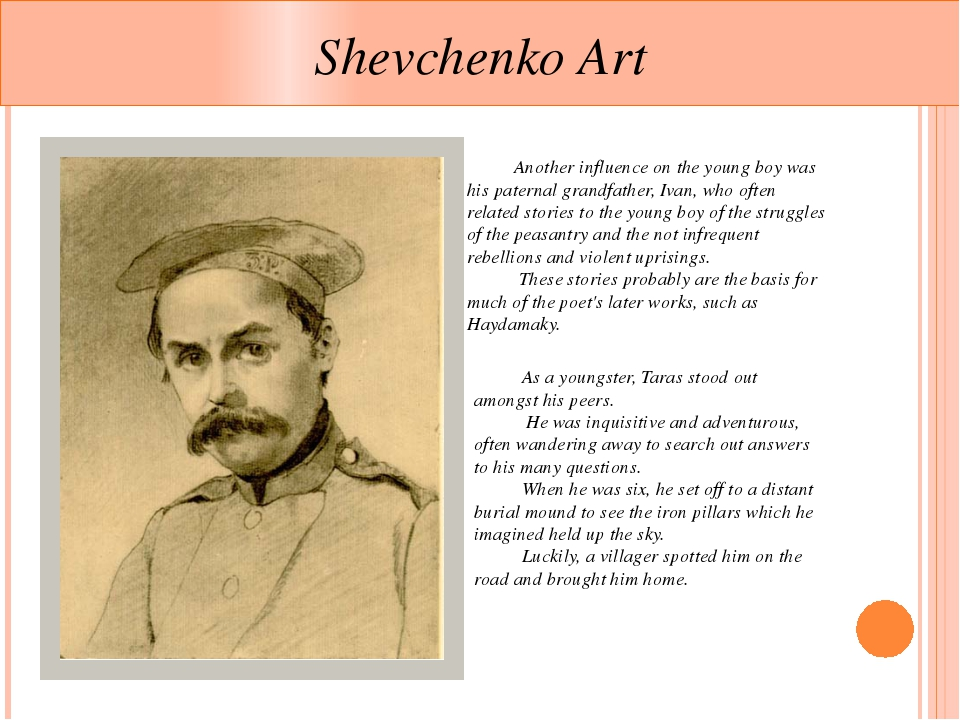 Shevchenko Art 	Another influence on the young boy was his paternal grandfath...