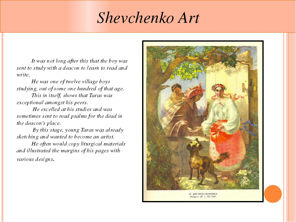 Shevchenko Art 	It was not long after this that the boy was sent to study wit...