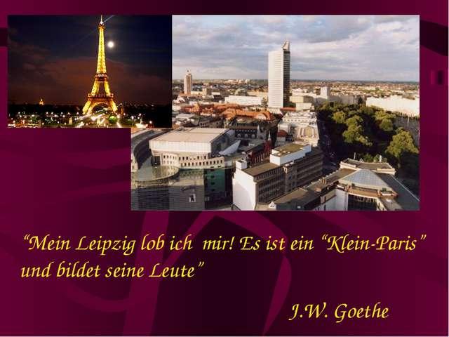"""""""Mein Leipzig lob ich mir! Es ist ein """"Klein-Paris"""" und bildet seine Leute""""..."""