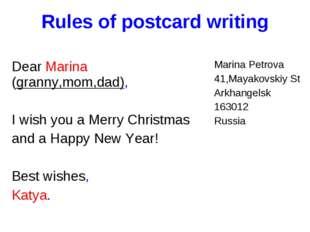 Rules of postcard writing Dear Marina (granny,mom,dad), I wish you a Merry Ch