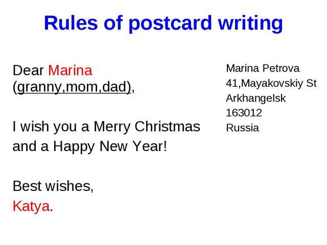 Rules of postcard writing Dear Marina (granny,mom,dad), I wish you a Merry Ch...