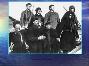 Экспедиция Л.А. Кулика