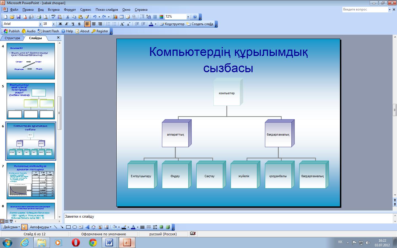 hello_html_m2899fbcb.png