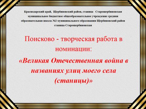 hello_html_m51092fcb.png