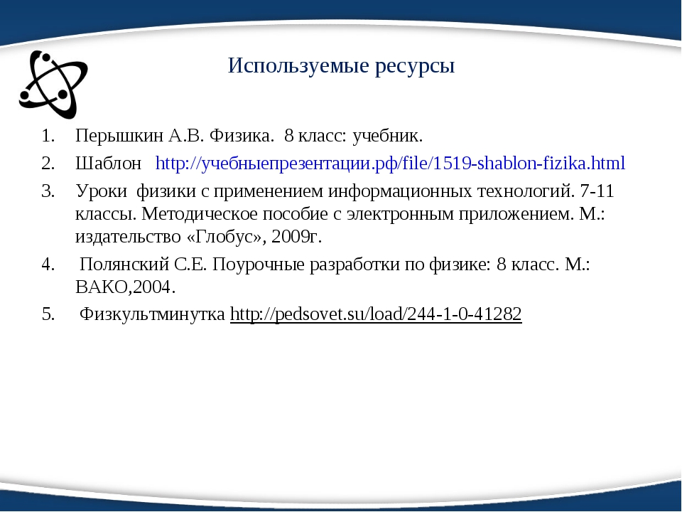 Гдз 7 Класс Перышкин Сборник Задач по Физики