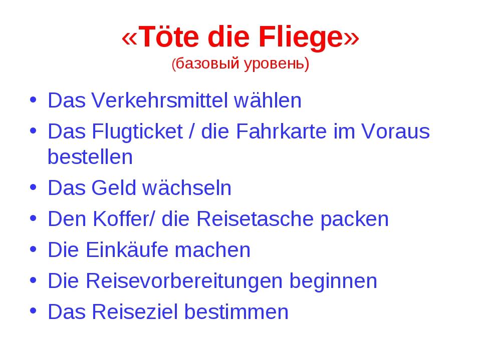 «Töte die Fliege» (базовый уровень) Das Verkehrsmittel wählen Das Flugticket...