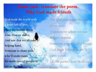 Home task: translate the poem. Why God made friends God made the world with a